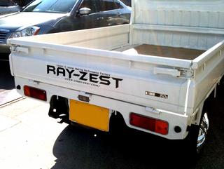 RAY-ZEST_02.JPG