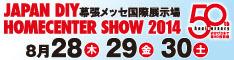 banner_2014_234_60.jpg