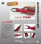 fg-tag01.jpg